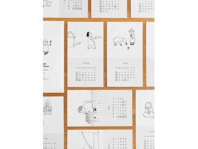 M.B.ゴフスタインの絵本からとっておきをセレクト!2020イラスト・カレンダー発売