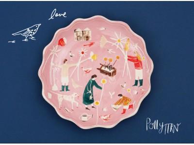 【ポーリーのお花屋さん】イギリスの陶芸作家ポーリー・ファーン特設サイト「Flower to the People - Polly's Flower Shop」を公開!