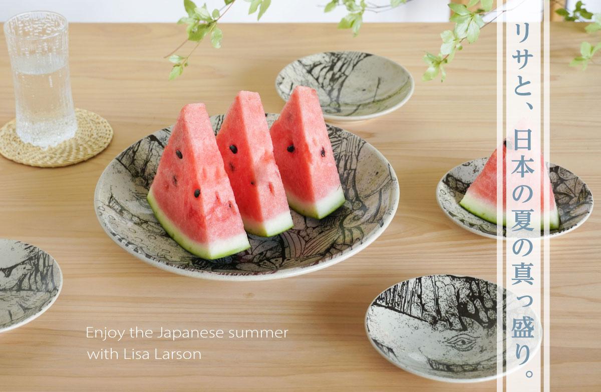 夏特集!「リサと、日本の夏の真っ盛り。」のスペシャルサイトがオープン!