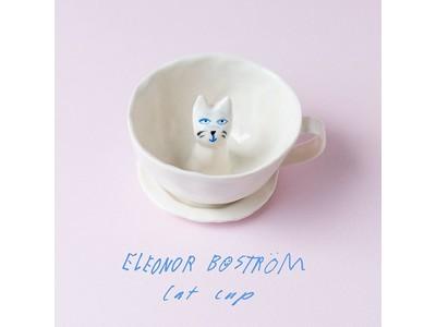 サンフランシスコ在住の注目の作家「エレオノール・ボストロム」のねこのティーカップ新発売!