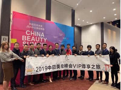 「China Beauty Summit 2019」事後レポート