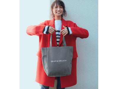【ファッション雑誌No.1宝島社】2018年最後に80万部!『オトナミューズ』2月号 予約販売開始!