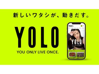 """フィットネスメディア『YOLO』がコンセプトを一新。""""アクティブ""""を軸に多角的な事業展開へ"""