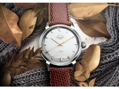 チェコ共和国を代表する時計、PRIM(プリム)が名古屋、ハタ貴金属にて「オータム・プリムフェア」を開催