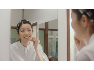 歯間ブラシっていつ使う?歯ブラシ前の新習慣!デンタルプロが「歯間ブラシ」CMで画期的な新提案!