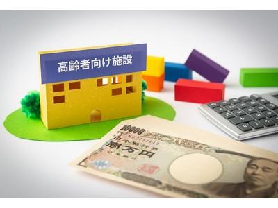 老人ホーム利用料に関するアンケートを実施!月々の利用料は「10万円以上20万円未満」が最多という結果に