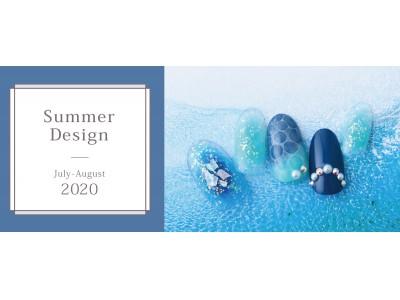 ネイルサロン ダッシングディバ 夏の指先は、爽やかで涼しげに。ひまわりや海をモチーフにした7~8月限定デザイン全18種類