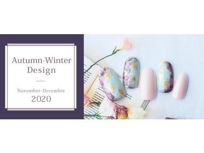 季節感が増す秋冬のファッションのアクセントに♪11月12月限定新作ネイルデザイン全18種類を展開!