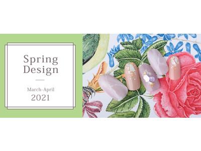 春ネイルでふんわり春気分を先取り!3月・4月限定新作ネイル3月1日(月)からスタート