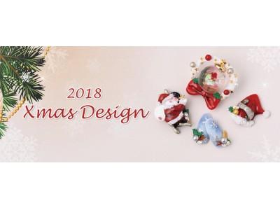 ネイルサロン ダッシングディバ 12月25日(火)まで限定「Happy Holiday!クリスマスキャンペーン」開催