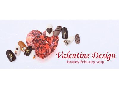 ネイルサロン ダッシングディバ 「恋する女性」を応援!バレンタインネイル1月15日(火)から チョコレートやハートがたっぷり 甘くて可愛いデザイン全8種
