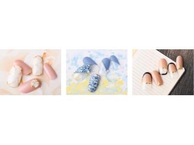 ネイルサロン ダッシングディバ 春が待ち遠しいこの季節、指先から春を先取りしよう♪ 2月におすすめの定額デザイン 全16種