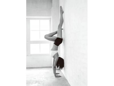 ヒューマンアカデミー 逆さの動きで理想のカラダを!女優・タレントの中島史惠氏が考案した新しいスタイルのヨガ「逆メソッドYOGA」を10月より新宿校で開講