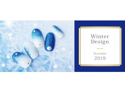 ネイルサロン ダッシングディバ さりげないクリスマスモチーフや雪の結晶ネイルまで!12月限定ウィンターネイル 全20種類を展開