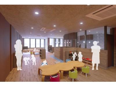 ヒューマンスターチャイルド 横浜駅西口「JR横浜鶴屋町ビル」に小規模保育所の開園決定!