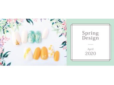 ネイルサロン ダッシングディバ 指先を春色に演出!4月限定スプリングネイル 全18種類を展開