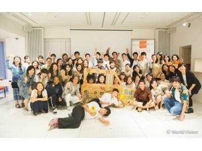 ―日本初!アイデア実現型 難民支援―11歳から26歳までの210件の応募の中から選ばれた国際教養大学・サセックス大学院学生らによる挑戦