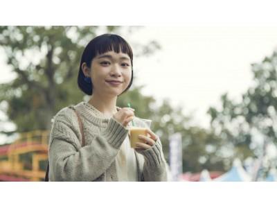 11/10 YEBISU Marcheにスムージースタンド「TOKYOとれたて(ハート)スムージー!in練馬」が登場!