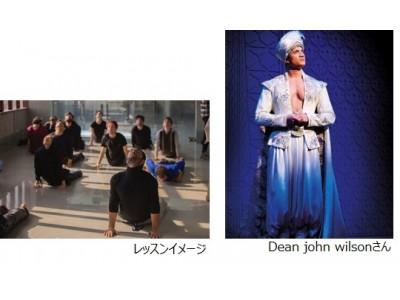 ミュージカルの本場ロンドンで現役スターと一緒に歌って踊る ミュージカル体験ツアー発売