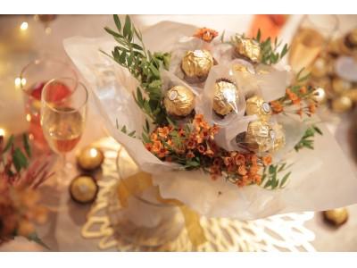 世界で愛される、イタリアのチョコレート「フェレロ ロシェ」。チョコレートのブーケで想いを伝える、新しいギフトのカタチを発信!
