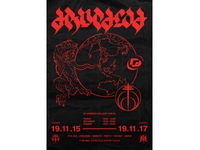 UK発ブランド「DROP DEAD」初のポップアップショップが東京 原宿にて11月15日~17日の3日間限定でオープン!