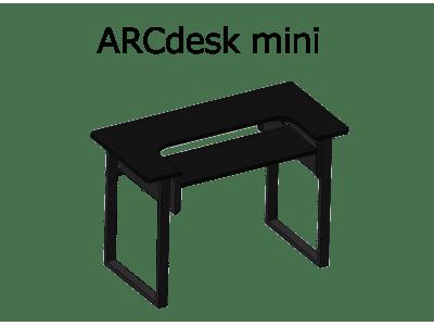 ARCdesk miniのクラウドファンディングが成功!一般販売決定