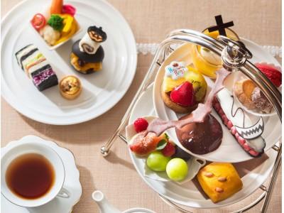 【横浜ベイホテル東急】フォトジェニックなスイーツやおばけかぼちゃも!<期間限定>ハロウィンメニュー登場