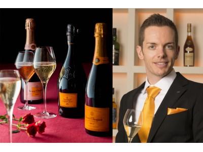 """""""ヴーヴ・クリコ""""のブランドアンバサダーと過ごす、シャンパンの魅力に迫る一夜!「ベロビスト グレイスフル モーメント」"""