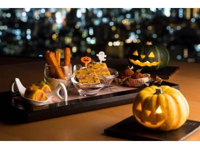 ハロウィンの楽しさと美味しさを盛り合わせた、フォトジェニックな1プレート!「ハロウィン パレード ~4種のオードブル盛り合わせ~」