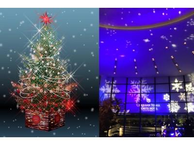 フォトジェニックな 「クリスマスデコレーション2017」