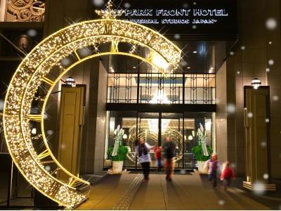 ~Have a Fabulous New Year!!~ザ パーク フロント ホテルで最高の新年を。約5mの光り輝くウィンター・ツリー&イルミネーションがお出迎え日本のお正月を味わうイベントも満載!