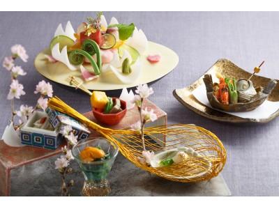 駿河をテーマにしたディナーメニュー「美食会席 ~駿河~」を販売