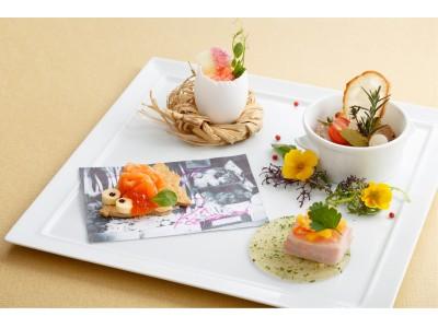 """フランスのイースターの文化を身近に感じられるコース""""Dejeuner de Paques ~イースター・ランチ~""""を販売!"""