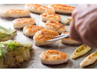 宮城に魅せられたシェフ、満を持して伝統食材に挑戦!ディナーブッフェ「ナイト・キッチンスタジアム 食材王国みやぎ」を開催