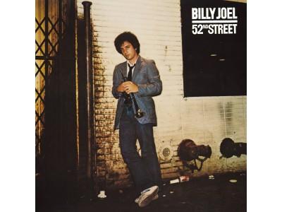 レコードコンサート第2弾! Night at BILLY JOEL 『ニューヨーク52番街』5月7日(月)開催! 美しい夜景をのぞむホテル空間で上質な音楽に親しむひととき。