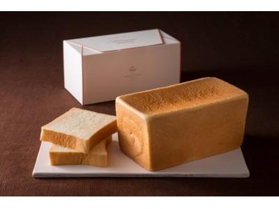 【ザ・キャピトルホテル 東急】新商品「ORIGAMI 真 角食パン」のご案内