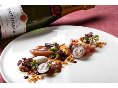 パリ・モンマルトルのブドウ収穫祭にちなんだフレンチとワインをセットにしたディナープランを販売
