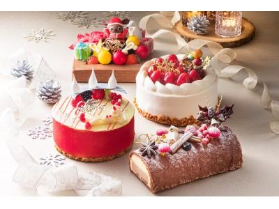 """全5種のクリスマスを彩るケーキが登場!新作は""""煙突からメリークリスマス""""!!/横浜ベイホテル東急"""