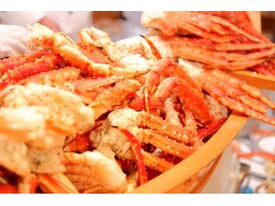 時間・数制限なしで蒸し蟹が食べ放題!3日間限定のバイキング開催/伊豆今井浜東急ホテル