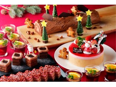 「サンタさんの帽子」のケーキも!一日限定ケーキバイキングで一足早いクリスマス