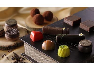 """地元 愛知県西尾産の""""抹茶""""をはじめ、国産の食材にこだわった「バレンタインショコラ」を販売!"""