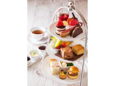 【横浜ベイホテル東急】上質なチョコスイーツを楽しむ、甘く優雅なティータイム~期間限定「バレンタイン アフタヌーンティー」