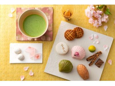 「ホワイトデー スイーツ コレクション 2019」和の食材と洋菓子のアイデアを融合したギフトセット含め計4種