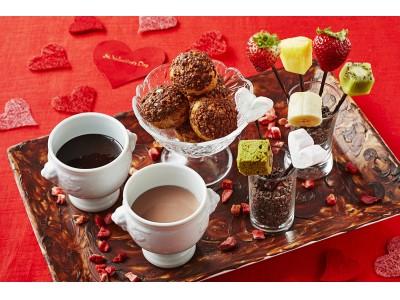 チョコレートの誘惑でスイートな時間を「バレンタインフォンデュ」販売