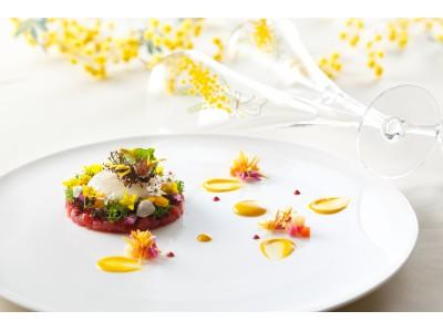 日本は桜、仏はミモザ ~春を感じるディナープランを販売~