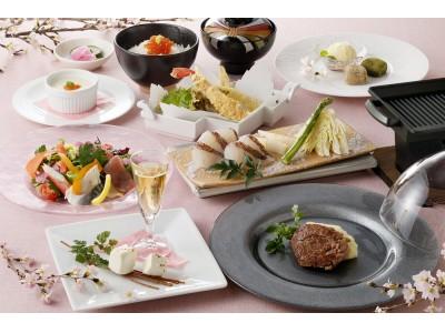 桜の香りを纏った北海道産牛ヒレ肉を味わう御膳を販売