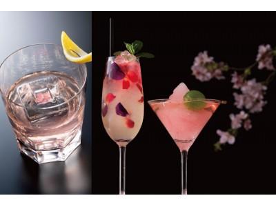 """""""夜桜""""をイメージした新作カクテルも登場!日本の春景を表現した「ベロビスト 春のオリジナルカクテル 2019」"""