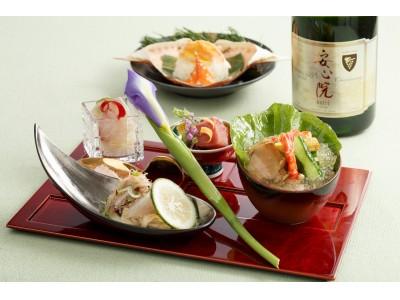 九州の地酒とともに愉しむ「美食会席 ~九州~」を販売