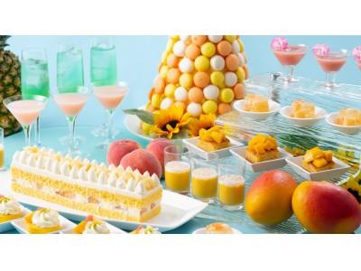 """白桃のブランマンジェや出来たてマンゴーミルフィーユが楽しめる  """"夜のスイーツブッフェ"""""""