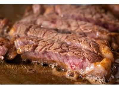 焼きたてのステーキを存分に堪能!夏のスタミナブッフェ